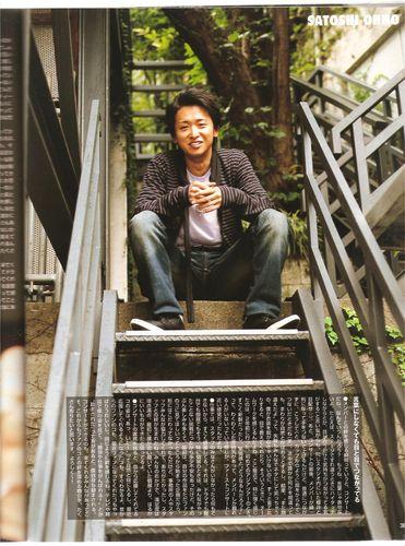 Arashi_myojo_dec'08 004