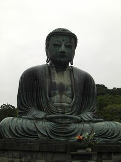 Tokyo 2008 (1 Ottobre - 12 Novembre) 645