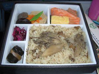 Tokyo 2008 (1 Ottobre - 12 Novembre) 468